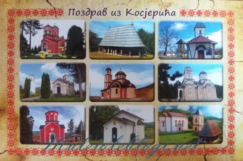 Kaart Serbiast